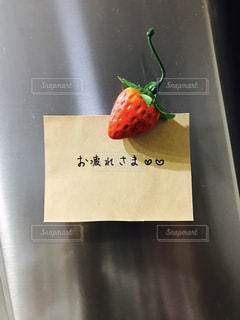 文字 - No.392672
