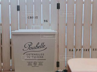 インテリア,白,室内,DIY,木製,英文,ホワイト,ペンキ,ホーロー,box,すのこ,パーティション