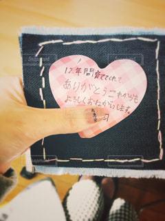 息子からの感謝のメッセージの写真・画像素材[1845160]