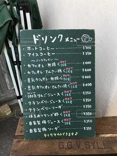 飲み物,コーヒー,文字,かわいい,メニュー,ペン,黒板,手書き,値段,言葉,日本語,テイクアウト出来ます