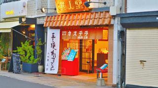 長崎カステラ - No.854356