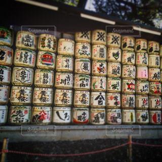 明治神宮の酒樽の写真・画像素材[1014458]