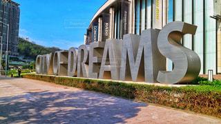 空,アジア,観光,電気,外,旅行,幸せ,ホテル,高級,明るい,カジノ,マカオ,ミラーレス,セレブ,ライフスタイル,ミラーレスカメラ