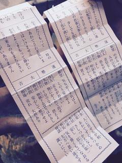 神社 - No.301253