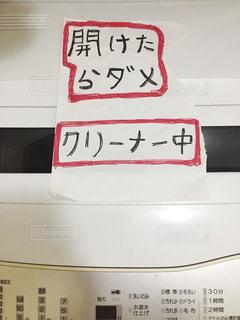 文字 - No.395474