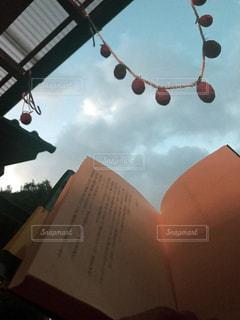 空の写真・画像素材[1599472]