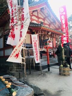 天開稲荷神社の写真・画像素材[1727597]
