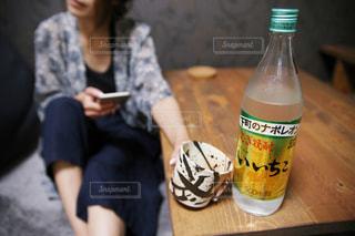 いいちこ☆の写真・画像素材[1276887]