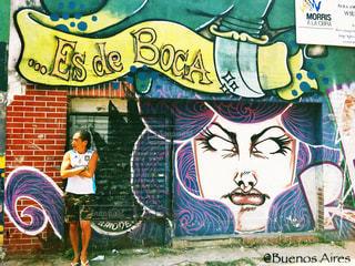 Lã bocaの写真・画像素材[2239733]