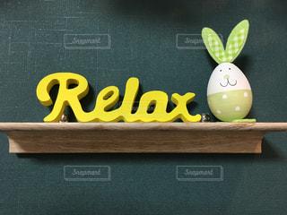 黄色,リラックス,黄,イースター,ウサギ