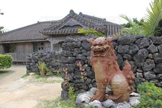 やいま村 - No.1204312