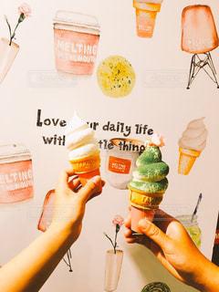 アイスクリーム - No.781752