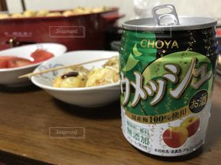No.492248 お酒