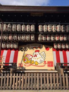 神社 - No.308608