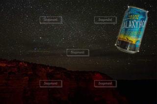 GRANDKIRIN星の写真・画像素材[1323288]