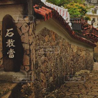 石畳の写真・画像素材[915597]