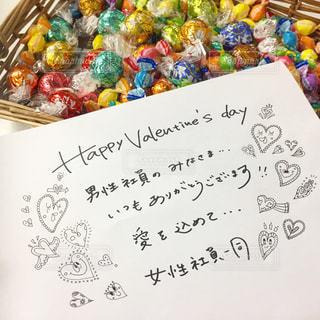 ハッピーバレンタインデーの写真・画像素材[1845586]