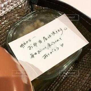 お弁当の写真・画像素材[1845600]