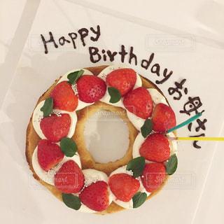 ケーキ,文字,いちご,メッセージ,happybirthday,手書き,バースデー