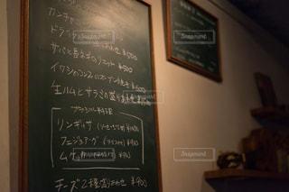 壁の黒板看板の写真・画像素材[1634477]