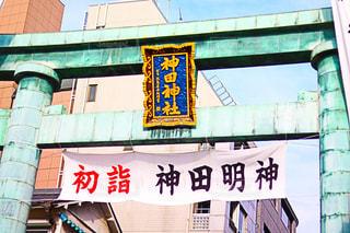 建物の側面にある記号の写真・画像素材[967552]