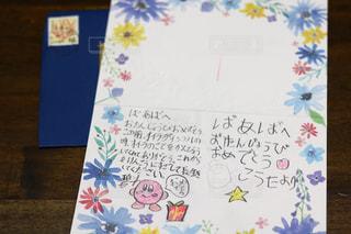 手紙,メッセージ,手書き