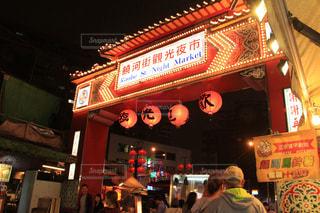 旅行,台湾,夜市,海外旅行