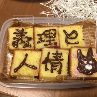 No.339088 パウンドケーキ