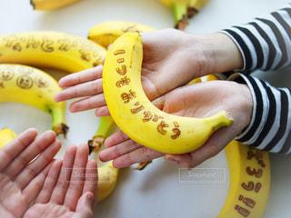 黄色,手,果物,メッセージ,ありがとう,ドール,バナナ,DOLE