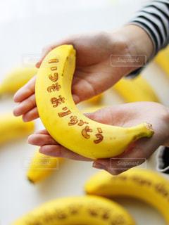 黄色,果物,メッセージ,ありがとう,ドール,バナナ,DOLE