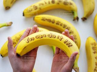 バナナの写真・画像素材[3284777]