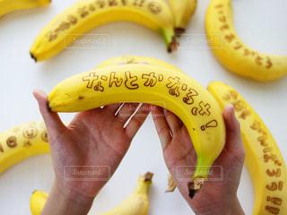 黄色,果物,メッセージ,ドール,バナナ,DOLE