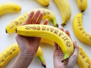 黄色,果物,メッセージ,ドール,バナナ,DOLE,エール