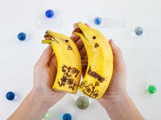 イルカ,黄色,果物,メッセージ,ドール,バナナ,DOLE,Stay home,バナペン