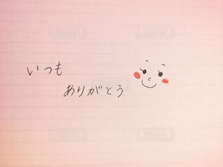 イラスト - No.408181