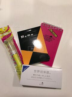小物 - No.347470