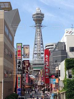 大阪の写真・画像素材[361041]