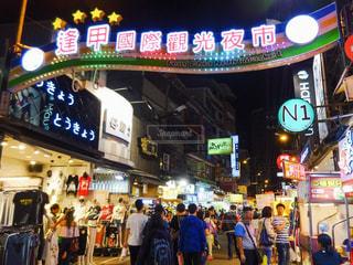 台湾の夜市の写真・画像素材[926340]