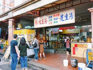 台湾の迪化街の写真・画像素材[926342]