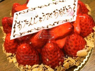 ケーキ - No.491022