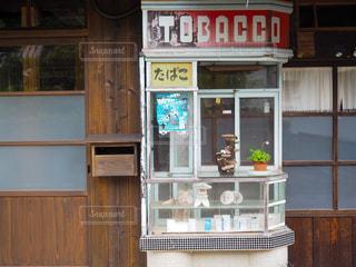 建物の中の店の写真・画像素材[2852703]