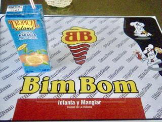 おいしい,キューバ,オレンジジュース,ファーストフード,ハバナ,HABANA,HAVANA,BIM BOM