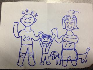 家族の写真・画像素材[401858]