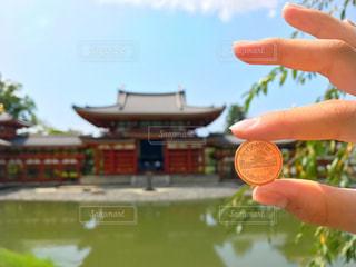 平等院鳳凰堂と十円硬貨の平等院鳳凰堂 - No.823417