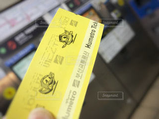 釜山の地下鉄の切符の写真・画像素材[2081523]