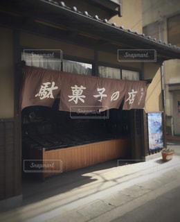 駄菓子屋,老舗,岡山県,高梁市