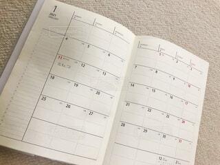 2021年1月のスケジュール帳の写真・画像素材[4046297]