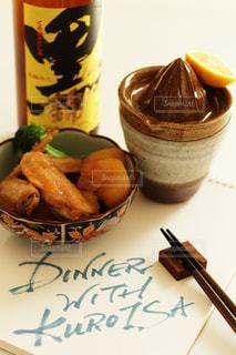手料理とクロイサのレモンハイの写真・画像素材[1422237]