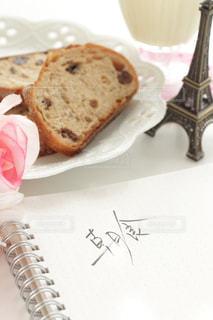 朝食の写真・画像素材[1867472]