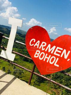 ハート,ボホール島,ボホール,Bohol,Bohol Island